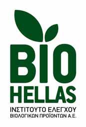 bio-hellas2